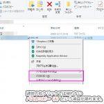 Windows で使える便利なショートカット集