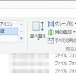Windows 8 でスタートアッププログラムを設定するには?