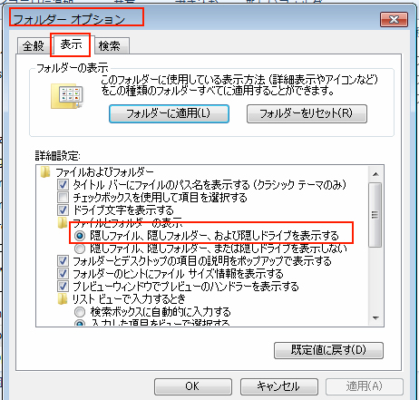 folder_option
