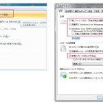 Windows Liveメールでメールの送受信間隔を変更するには?