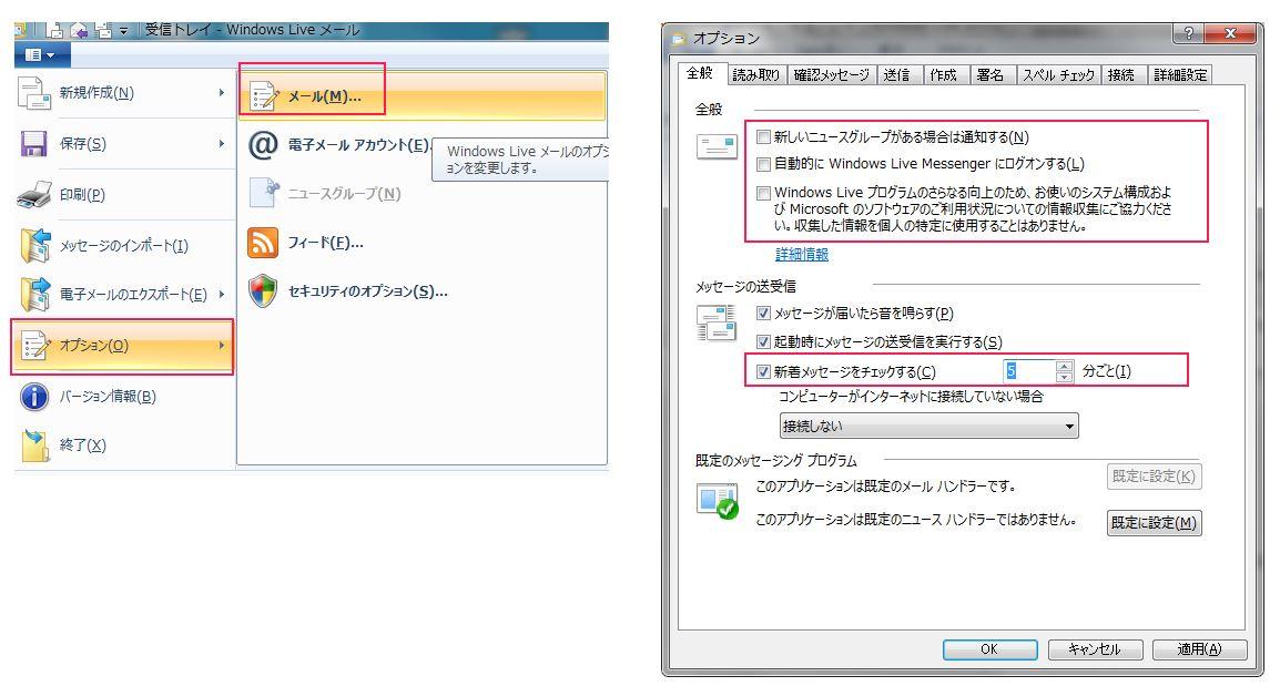 mail_span