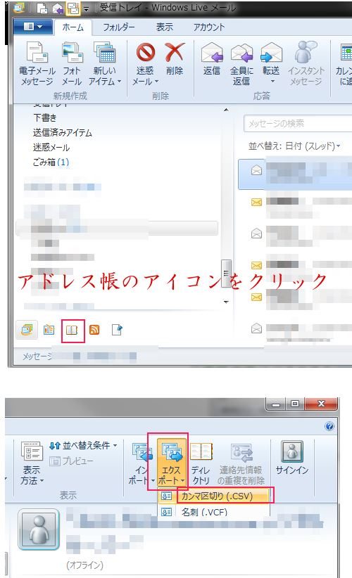window_live_mail