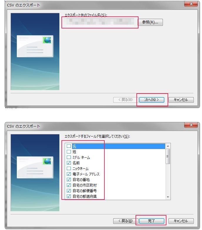 window_live_mail_2