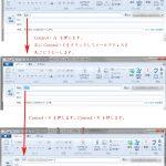 Windows Live メールでメール送信時の宛先確認を効率的に行う方法