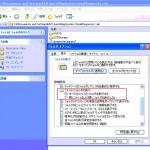 Windows XP で Kaspersky(カスペルスキー)をインストールして使う場合の注意事項