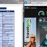 【イーモバイル】E-mobileの通信速度が2014年5月以降にどの程度か公開します。【通信速度遅すぎ】
