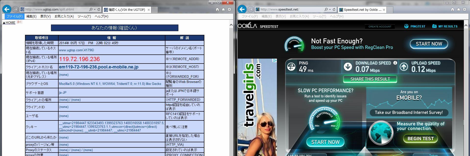 e-mobile-speed _new