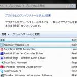 【ステマ】Kingsof Internet Security をインストールすると勝手にNavinow WebTool 1.0 がインストールされます!【上等】