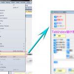 【Visual Studio 2010】TabIndexを効率的に設定するには?