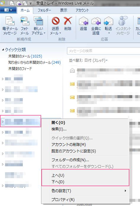 windows_livemail