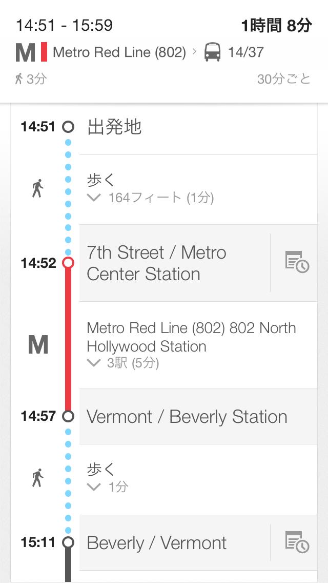 Google Mapで簡単に経路を調べられます。