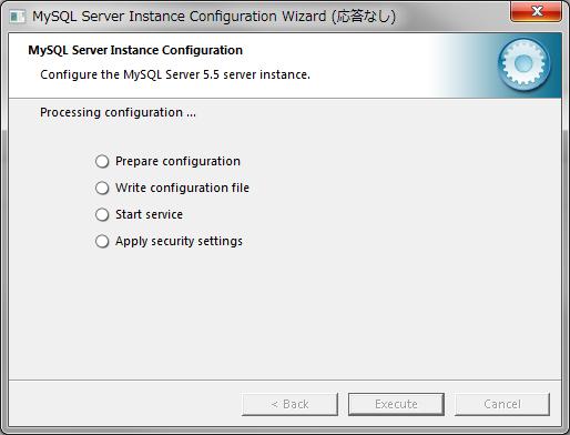 Processing configuration ...    (応答なし)