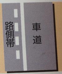 car_20141024-2
