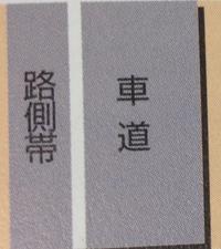 car_20141024-3