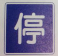 car_20141026-2