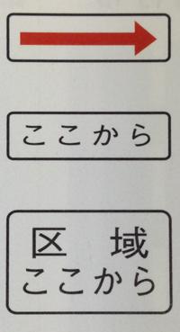 car_20141026-8