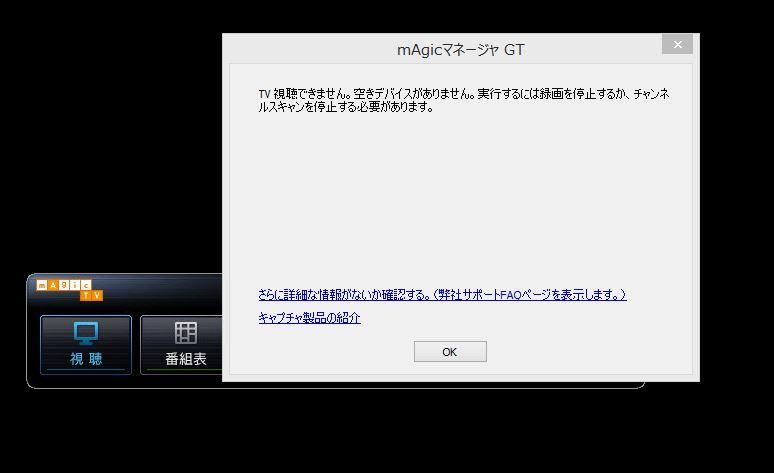 mAgicメニュー GT