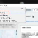 Evernoteでポップアップ表示される関連ノートのポップアップ表示を無効にする