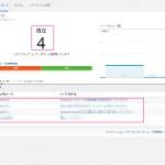 Google Analyticsでアクティブユーザがどのページを見ているか調べるには?