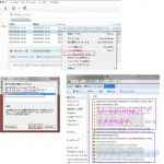 Evernoteから必要なノートのみをHTML形式で分けてエクスポートするには?