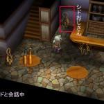 【iOS】Final Fantasy 3のプレイ実況 【オープニング~カズスの村】