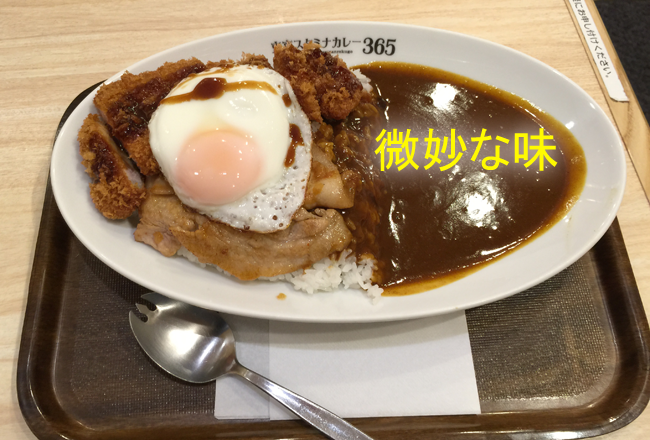 curry_365