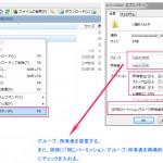 "【PHPエラー】500 Internal Server Error : UID of script ""/home/XXX/newfile.php"" is smaller than min_uid"