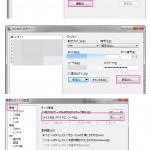 WinSCPでサーバディレクトリを開いた際に文字化けする場合の対処方法