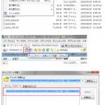 WinSCPでよく使うローカルディレクトリをお気に入りに登録する。