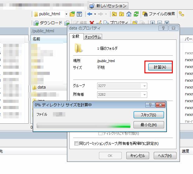 calculate_file