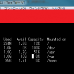 Lunarpagesで専用サーバ(Dedicated Server)の使用+残りの容量を確認するには?