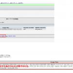 MySQLで作成済のビューのSQLコードを確認するには?