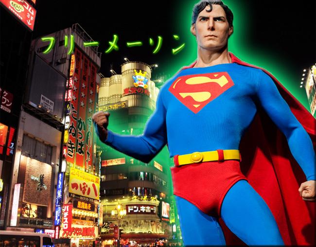 superman-freemaison