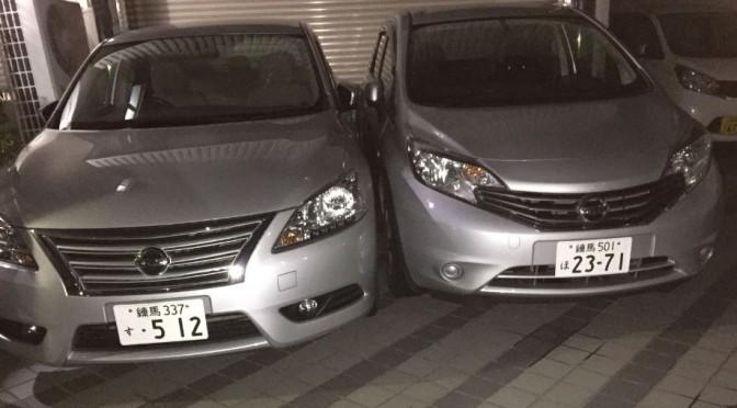 【スレスレ駐車】エクストリーム駐車