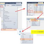 【Visual Studio 2010】EXEにテキストファイルやバイナリファイルを埋め込んで1ファイルにするには?
