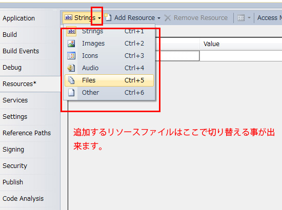 vs-resource-2