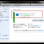 Windows 10のアップグレードにどの位の容量を消費するのか?
