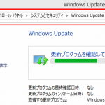 Windows8.1をWindows10にアップグレードする方法