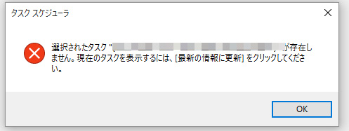task-error-1