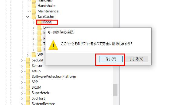 task-error-3