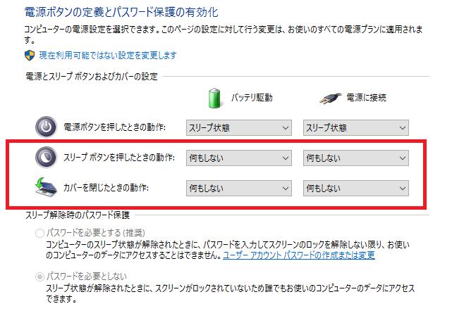 system_machine_1