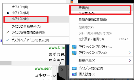 system_machine_3