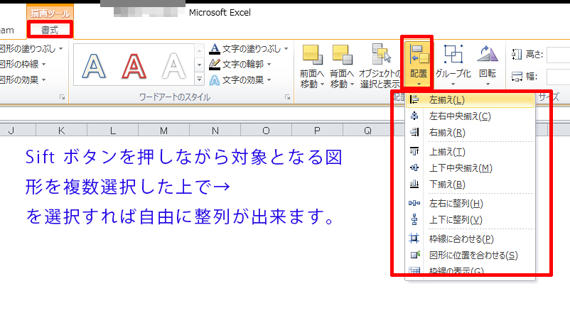 excel-object
