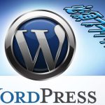WordPressでインストールしておいた方が絶対良い必須プラグインの一覧