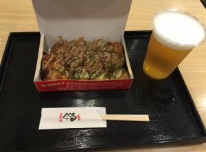 kukuru-takoyaki