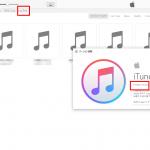 iTunes 12.4.2.4 でiPhoneとうまく音楽などの同期が出来ない場合の対処方法