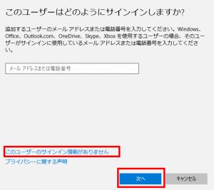 windows10-user-2