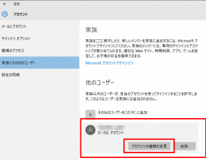 windows10-user-4