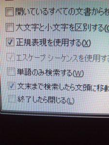 IMG_20160727_162314