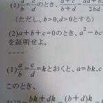 大人が数学をやり直したくなる理由